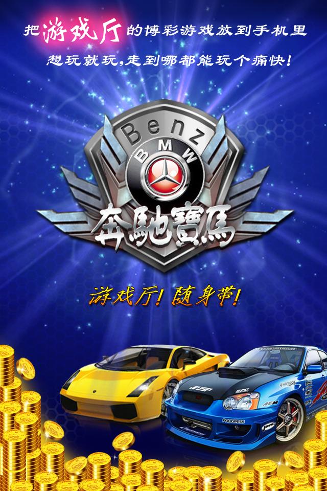 Screenshot 幸运大金牛:豪华老虎机